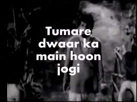 Man Tadpat Hari Darshan-Karaoke & Lyrics-Baiju Bawara