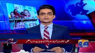 Aaj Shahzeb Khanzada Kay Sath - 19 February 2018