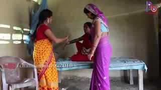 सनकल पुतौह   दियादिनी के झगड़ा   MAITHILI COMEDY VIDEOS - भाग 1- HD