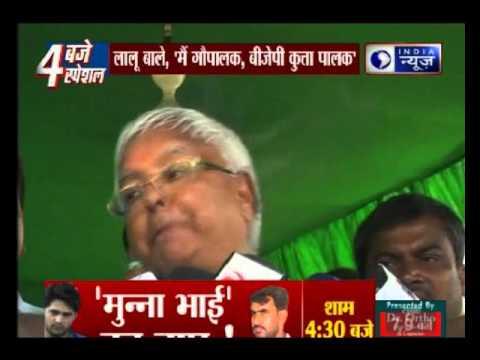 Baba Ramdev slams Lalu Prasad Yadav over beef eating remark