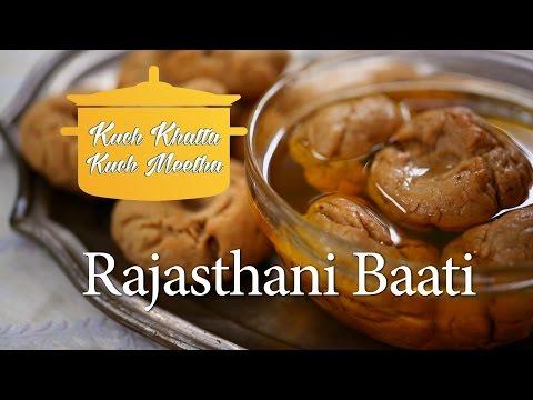 How To Make Rajasthani Baati || Traditional Rajasthani Food || Vegetarian Food || Whisk Affair
