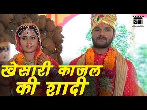 खेसारी काजल राघवानी ने रचाई शादी | Khesari Lal Yadav, Kajal Raghwani Marriage | Nav Bhojpuri