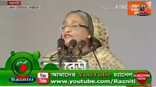 New bangla funny ।। shekh hasina।। shekh mujib