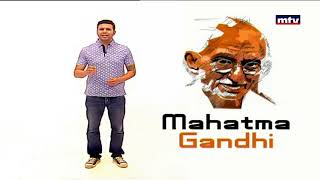 Minal - 20/08/2017 - Mahatma Ghandhi