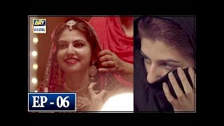 Aakhri Station Episode 6 - 20th March 2018 - ARY Digital Drama