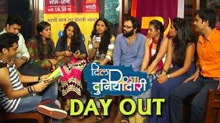 Dil Dosti Duniyadari Get Together In Coffee shop