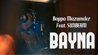 Bayna | Sunbeam | Official Music Video