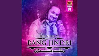 Rang Jindri