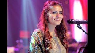 Momina musthsan songs