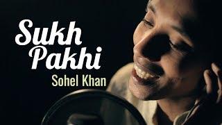Sukh Pakhi by Sohel Khan | Sohel Khan | Borno chakroborty | Bangla folk song | New music video |