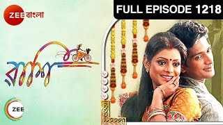 Raashi - Episode 1218 - December 15, 2014
