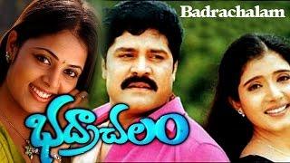 Badrachalam |  Full Telugu Movie | 2001 | Srihari | Sindhu Menon | Brahmanandam | HD