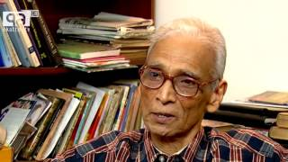 HISTORY OF DHAKA │ Documentary Film