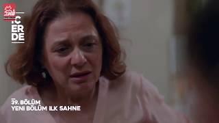 مسلسل في الداخل الحلقة 39 مشهد من الحلقة الأخيرة وفقدان اوموت