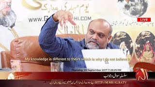 Younus AlGohar Live with Waqar Zaka - 11-10-2017