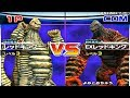 Download Video Download Daikaijuu Battle: Ultra Coliseum DX (Story Mode 40) Red King vs EX Red King HD 3GP MP4 FLV
