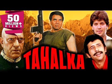 Xxx Mp4 Tahalka 1992 Full Hindi Movie Dharmendra Naseeruddin Shah Aditya Pancholi Amrish Puri 3gp Sex