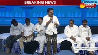 KTR Speech In Mana Nagaram Program At Nizampet || మన నగరం కార్యక్రమంలో పాల్గొన్న కేటీఆర్..