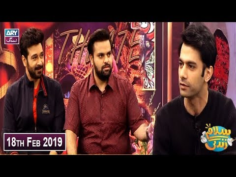 Xxx Mp4 Salam Zindagi With Faysal Qureshi Umer Naru 18th February 2019 3gp Sex