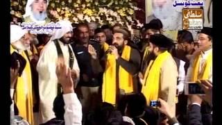 Raj Raj Khushiya Manaawa Allah da Yar aa gia by Qari Shahid