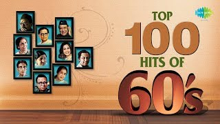 Top 100 Songs From 60's |  Mone Pore Ruby Roy | Ami Chini Go | Ei Path Jodi | Chole Jete Jete