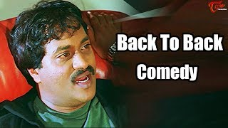 Sunil Back To Back Comedy Punch Dialogues || NavvulaTV