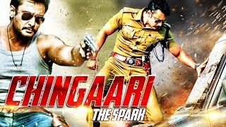 Chingari The Spark (2015) Full Hindi Dubbed Movie | Darshan | Hindi Movies 2015 Full Movie