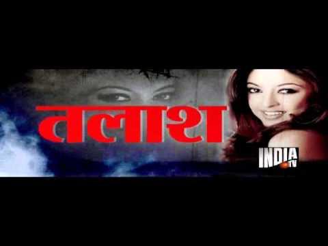 Xxx Mp4 Tanushree Dutta Ki Talaash 3gp Sex