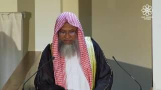 Jumu'ah Khutbah | English | Four categories of actions | 10 Feb 2017