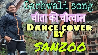 chaita ki chaitwala || gadwali jagar song || dance cover|| sanzoo || saksham dance group