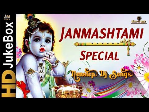 Xxx Mp4 Non Stop Marathi Best Dj Remixes Ep 02 Dahi Handi Special 2018 With Dj Pawan Vfx 3gp Sex