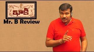Khakee Review | Karthi New Telugu Movie | Rakul Preet | H. Vinoth | Mr. B