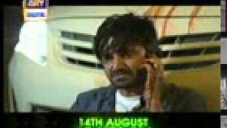 Pyary Afzal Last Episode Part 2   Segment100 13 00 041 00 19 14 89000h00m00s 00h00m31s