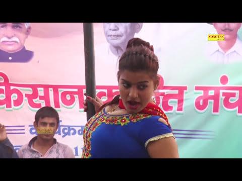 Xxx Mp4 ठेके आली गली New Haryanvi DANCE 2017 Monika Chaudhary Theke Aali Gali 3gp Sex