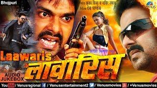 Laawaris | लावारिस - Bhojpuri Movie Songs | JUKEBOX | Pawan Singh, Anjana Singh | Romantic Songs