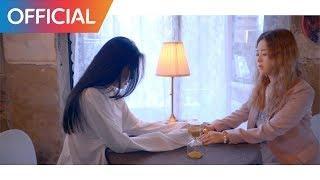 키썸 (Kisum) - 남겨둘게 (It's Okay) (Feat. 헤이즈 (Heize)) MV