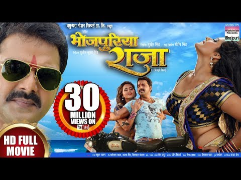 Xxx Mp4 BHOJPURIYA RAJA SUPER HIT BHOJPURI MOVIE 2016 Pawan Singh Kajal Raghwani 3gp Sex