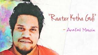 Raater Kotha Guli (Unplugged) | Arafat Mohsin | Thako | Unreleased