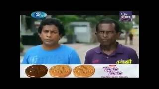 Pera 2 Funny Scene Ft. Mosharraf Karim & Hasan Masud