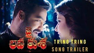 Tring Tring Song Trailer - Jai Lava Kusa | NTR, Nandamuri Kalyan Ram | Bobby
