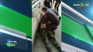 จราจรดอนเมือง CPR ช่วยชายหมดสติ    24-11-60   เช้าข่าวชัดโซเชียล