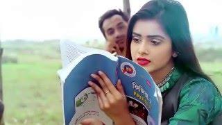 Tumi Hin Bangla Song - তুমি হীন বাংলা গান
