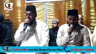যে নাত শরিফ শুনে সবাই বিমোহিত হয়েছিল, কালামে রেজা  Kalame Raza   Mohammad Amdadul islam Qadri