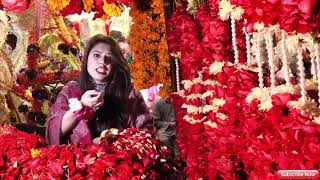 Beautiful New | Flower Documentry | LoG News K Sath 2018