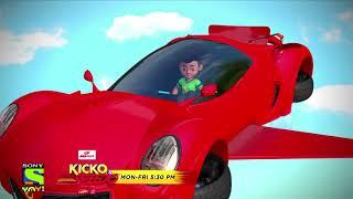 Kicko & Super Speedo | Mon-Fri, 5:30 PM | What is Super Speedo?