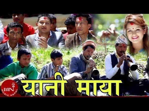 Xxx Mp4 New Nepali Panche Baja Song Yani Maya By Ishwor Singh And Juna Shirish HD 3gp Sex