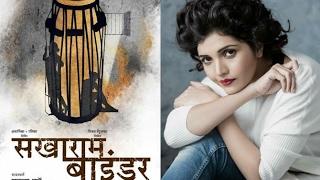 Mukta Barve Lalitkala Kendra Revive Classic Marathi Play Sakharam Binder For A Cause