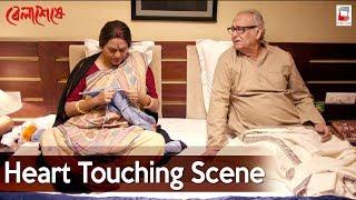 Prem ar Obhyas | Heart Touching Scene of Belaseshe | Bengali Film 2015 | Windows
