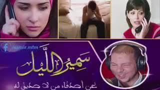 سمير الليل قصة نزهة من مراكش