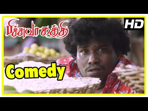 Xxx Mp4 Latest Tamil Movie Comedy 2017 Pichuva Kaththi Comedy Scenes Vol 1 Yogi Babu Rajendran 3gp Sex